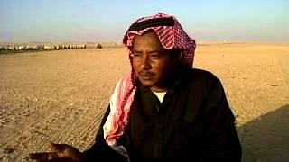 getlinkyoutube.com-سوداني يقلد السعوديين