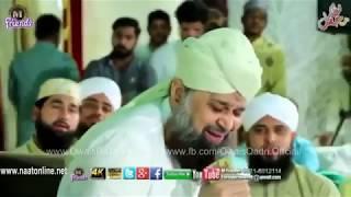 Noori Mehfil Pe Chadar Tani Noor Ki 2018 | Ney Style | By Owais Raza Qadri width=