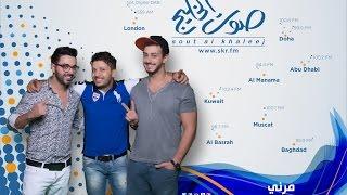 getlinkyoutube.com-مرني - سعد المجرد - حاتم عمور - أحمد شوقي