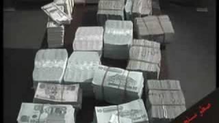 getlinkyoutube.com-لأول مرة في ليبيا سطو مسلح على بنك في عز الظهر Libya