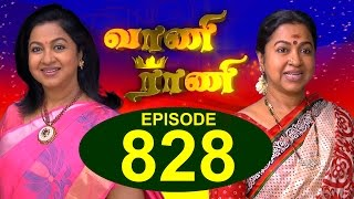 getlinkyoutube.com-Vaani Rani - Episode 828, 18/12/2015