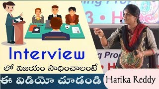 getlinkyoutube.com-Interview Techniques & Public Speaking  Harika reddy at IMPACT 2013