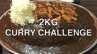 getlinkyoutube.com-2kg Curry Challenge