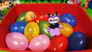getlinkyoutube.com-アンパンマンおもちゃアニメ❤バイキンマンと水玉ふうせん animekids アニメきっず animation Anpanman Toy