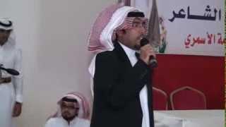 getlinkyoutube.com-مشاركة صوت الجنوب سالم الشهراني في زواج الشاعر عبدالله بن محمد بن صالح آل حمامة الأسمري
