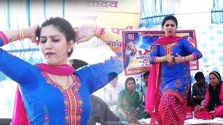 Sapna Dance 2018 | Rusgulla Bikaner Ka | रसगुल्ला बीकानेर का | Haryanvi Stage Dance | Trimurti