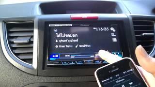 getlinkyoutube.com-ทดลองเล่น ฟรอนของ ไพโอเนียร์ AVH-X8650BT