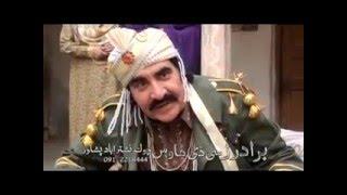 getlinkyoutube.com-Ismail Shahid New Comedy Drama 2016 Lewane Bacha Full Drama