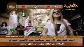 getlinkyoutube.com-Rami al-Faisal lesh habetak  HD رامي الفيصل ليش حبيتك