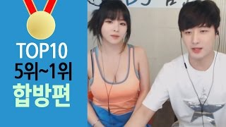 getlinkyoutube.com-이설]꿀잼 합동방송 Best Top10, 5위~1위 l 편집자가 마음대로 뽑기