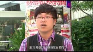 getlinkyoutube.com-澳洲留学生心灵独白