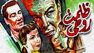 getlinkyoutube.com-فيلم ظلمت روحى - Zalamt Rohi Movie