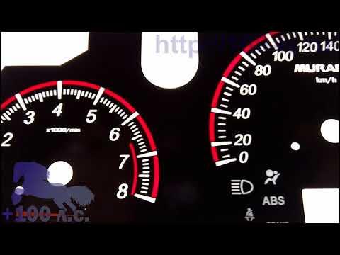 Приборная накладка MURANO для спидометра до 260 км