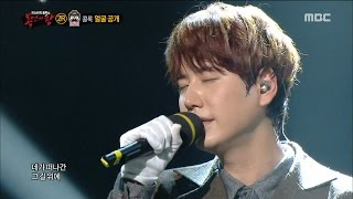 getlinkyoutube.com-[King of masked singer] 복면가왕 스페셜 - (full ver) Kyu hyun - Wild Flower, 규현 - 야생화