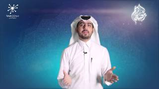 ابديت رمضانك - # و لكن - عمار محمد
