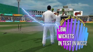 wcc2 how to all out in 3 over in 90 overs test match wcc2 | 100% working trick | lbw wickets in wcc2