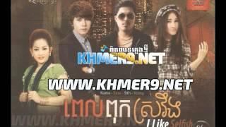 getlinkyoutube.com-Pel Puk Sroveng (Kuma)
