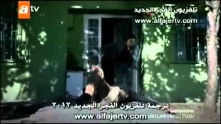 getlinkyoutube.com-انتقام مراد لموت ميماتي