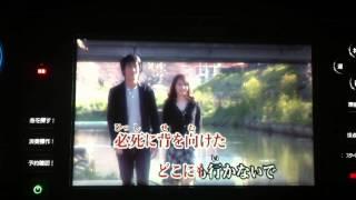 getlinkyoutube.com-Rihwa 歌ってみた♪ ☆カラオケ☆ 春風