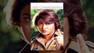 getlinkyoutube.com-Lady Commissioner | Malashree, Sudhir | Kannada Full Movie