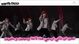 ترجمه فكاهيه EXO - Love Me Right