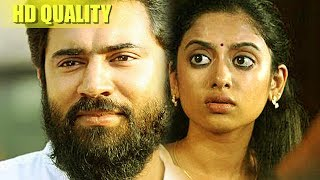 getlinkyoutube.com-Chapters  | Malayalam Full Movie | Family Drama Movie