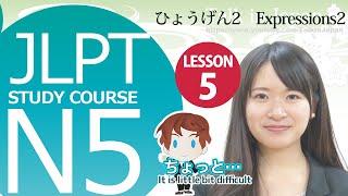 getlinkyoutube.com-JLPT N5 Lesson 5-4 Japanese Basic Expressions【日本語能力試験】