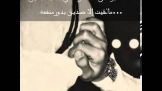 عبدالعزيز الرفيدي - شيلة الله أكبر كل ماخترت في الدنياء صديق