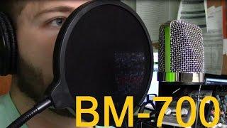 getlinkyoutube.com-AUDIO TEST!!! - Neewer® NW-700 Professional Studio Broadcasting & Recording Condenser Microphone Kit