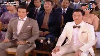 getlinkyoutube.com-คุณชายพุฒิภัทร ตอนที่ 2 Khunchai Phuttiphat 4 May 2013