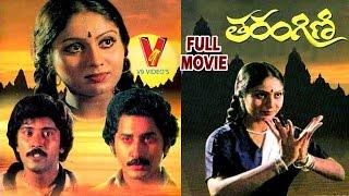 getlinkyoutube.com-TARANGINI Telugu Full Movie | Suman| Bhanu Chander |  Tarangini | Poornima | v9 videos