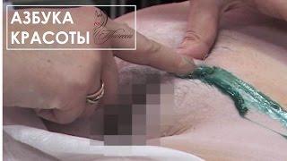 getlinkyoutube.com-Депиляция бикини (эпиляция бикини) - видеоурок / Bikini waxing (male waxing, female waxing)