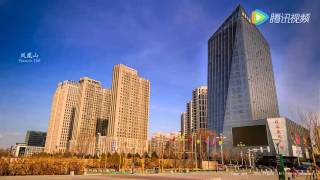 getlinkyoutube.com-唐山延时摄影--唐山风光Tangshan Timelapse