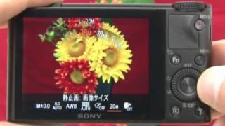 getlinkyoutube.com-ソニー Cyber-shot DSC-RX100 (カメラのキタムラ動画_Sony)