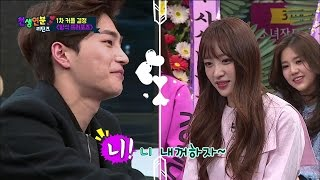 getlinkyoutube.com-【TVPP】Hani(EXID) - Choose First Partner, 1차 커플 결정! 하니의 마음을 사로잡은 남자는? @ Match Made in Heaven Returns