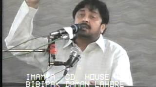 Allama Fazil Hussain Alvi-Shaheed width=
