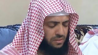Sheikh Wadi' Al Yamani - Juz Amma width=