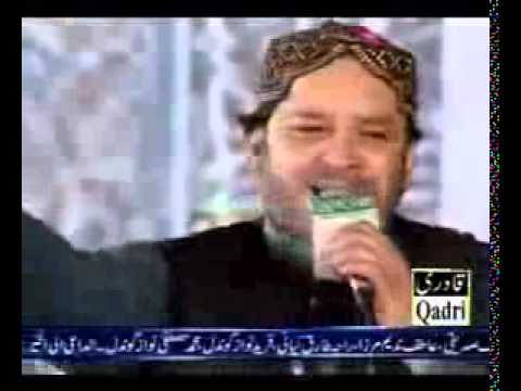 Beautifull Pakistan Naat 2013 Assan Preet Sohne De Naal By Shahbaz Qamar Fareedi YouTube
