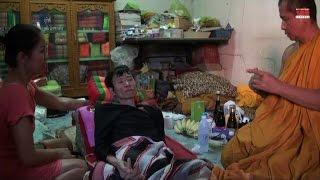 """getlinkyoutube.com-อนาถ! นักร้องดัง """"ศักดิ์ ภูเวียง"""" ทรุดโรคเบาหวานหนัก อาศัยวัดที่พึ่งสุดท้ายต่อลมหายใจ"""