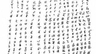 getlinkyoutube.com-فلكى مصرى يثير الجدل برسالة من الكائنات الفضائية  إلى أهل  الأرض – شاهد الرسالة والترجمه