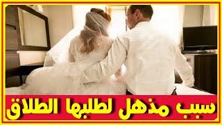 getlinkyoutube.com-عروس كويتية تسجل ليلة الدخلة دون معرفة زوجها...فتحدث المفاجأة...وإحذر كيد النساء وقصص واقعية مثيرة