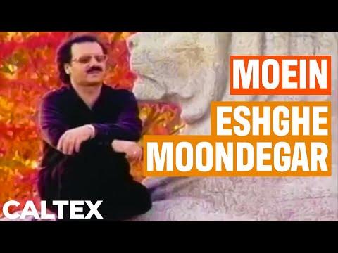 Persian Music: Moein - Eshghe Mondegar