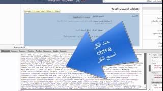 getlinkyoutube.com-كود تغير الاسم قبل 60 يوم - mehdy mohammed