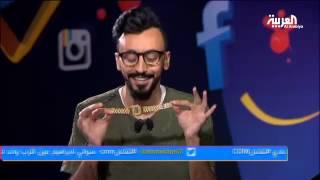 getlinkyoutube.com-تفاعل com يستضيف النجم الانستغرامي #ابراهيم_عبدالرحمن