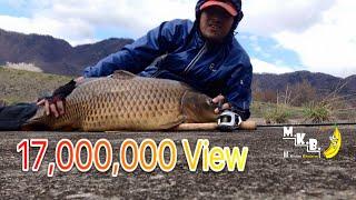 getlinkyoutube.com-ตกปลาในแม่น้ำ ผิดคิวโดนปลาใหญ่ 9+kg.