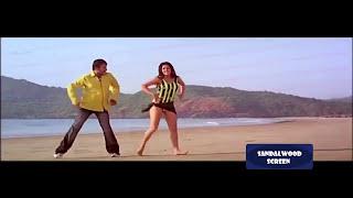 Radhika Beach Song || Ee Ondu Kshanakkagi || Good Luck || Kannada Beach Songs