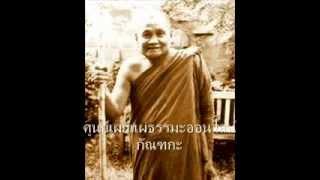 getlinkyoutube.com-5. ธรรมะคือความจริงของชีวิต - หลวงพ่อชา สุภัทโท