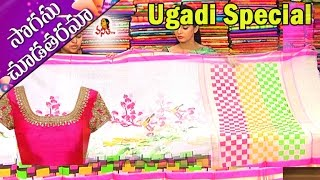 Lightweight Summer Wear Kota And Pattu Sarees With Price || Sogasu Chuda Tarama