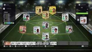 getlinkyoutube.com-تشكيلة سعودية فيفا 15  FIFA 15