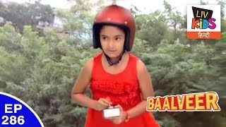 Baal Veer   बालवीर   Episode 286   Flying Helmet